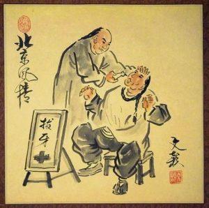 древняя китайская медицина