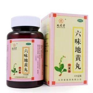 зрение китайская медицина