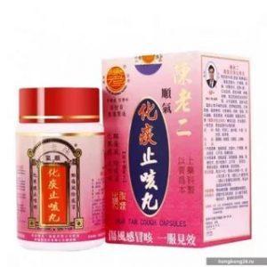 китайская медицина кашель
