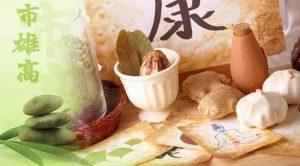китайская народная медицина
