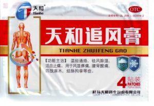 китайские обезболивающие пластыри
