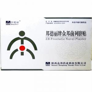китайские трансдермальные пластыри отзывы