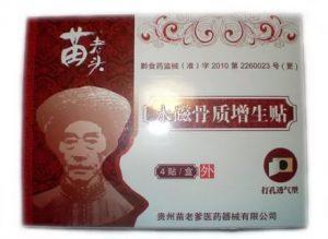 китайский магнитный пластырь отзывы