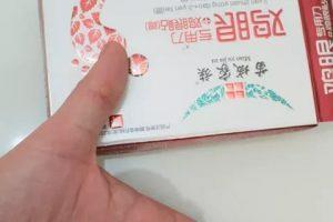 китайский пластырь от бородавок
