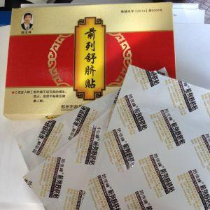 китайский пластырь от простатита отзывы