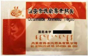 китайский пластырь от псориаза