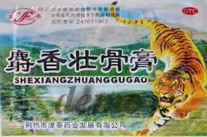 китайский пластырь с тигром