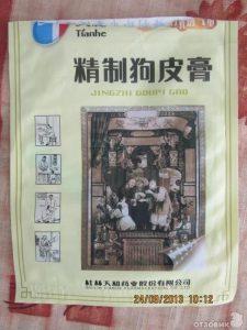 китайский пластырь тяньхэ