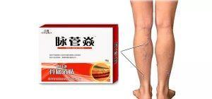 лечение варикоза китайской медициной