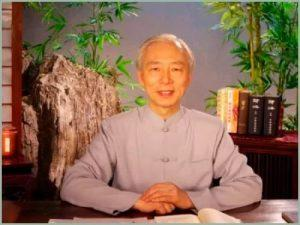 теория китайской медицины