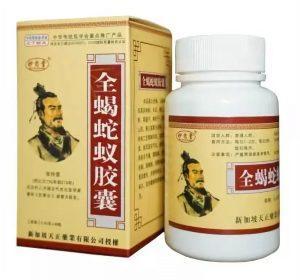 артроз китайская медицина