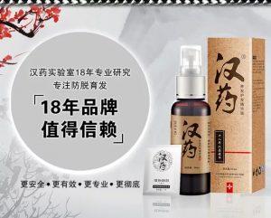 китайская медицина выпадение волос