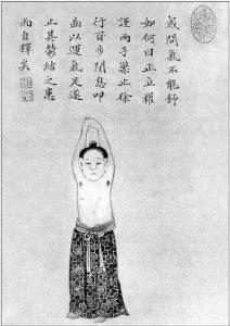китайская медицина для здоровья и долголетия