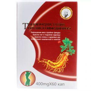 китайская медицина для похудения отзывы