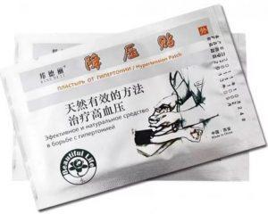 китайские пластыри от давления отзывы