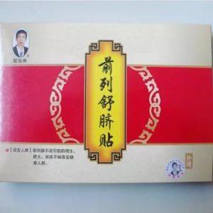 китайский пластырь от простаты