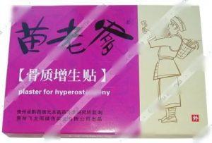 китайский пластырь hyperosteogeny